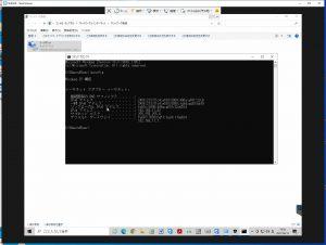 コマンドプロンプトが立ち上がったらipconfigと入力してエンター、IPアドレス見てネットワーク帯を確認します(例:192.168.11.〇)